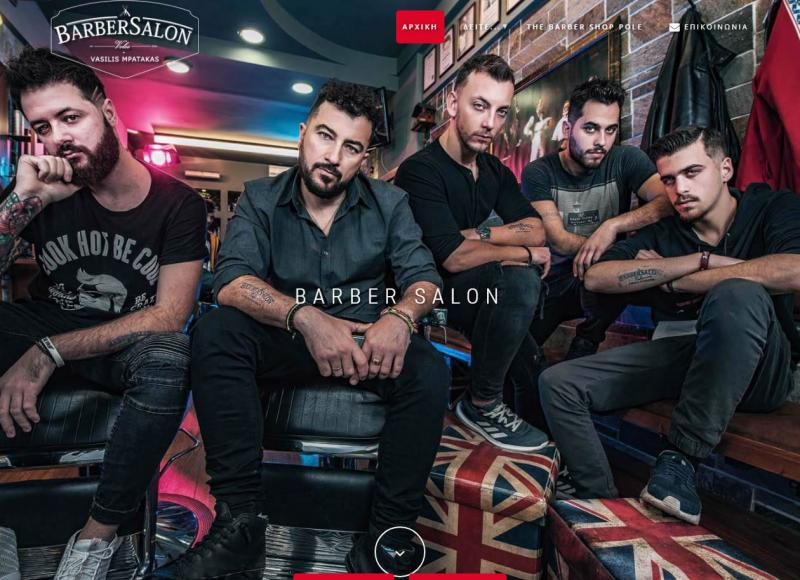 Barber Salon
